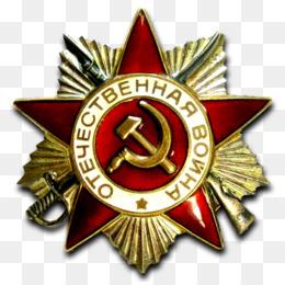Orden Otechestvennoj Vojny Skachat Besplatno Sovetskogo Soyuza